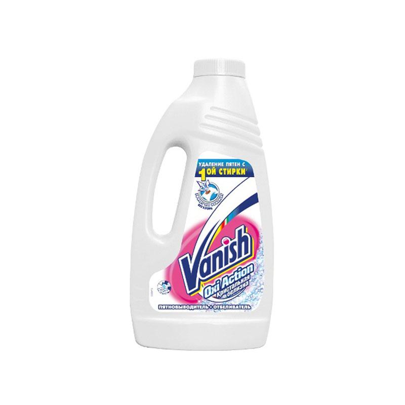Жидкий пятновыводитель для белых тканей фото