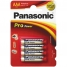 Элемент питания LR03 PANASONIC Pro Power LR03/4BP